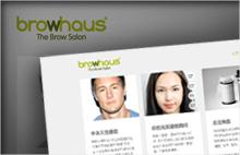 Browhaus Shanghai